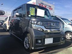 N BOXカスタムG・Lパッケージ Goo鑑定車 1ヶ月走行無制限付