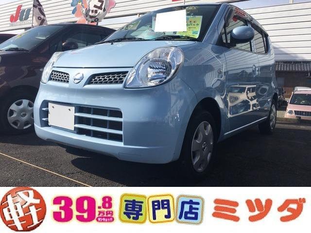 日産 S Goo鑑定車 1ヶ月走行無制限付 ペールブルーMキーレス