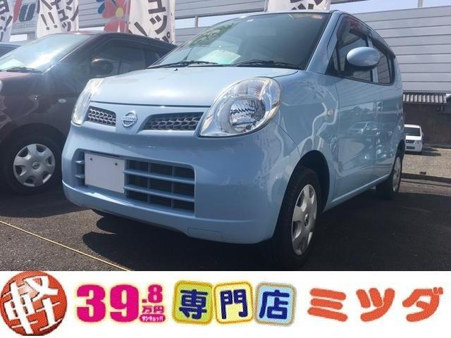 日産 S グー鑑定車 1ヶ月走行無制限付 ペールブルーM