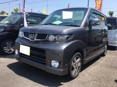 ゼストスパークW グー鑑定車 1ヶ月走行無制限付