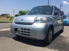 エッセD グー鑑定車 1ヶ月走行無制限付