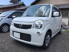 モコX グー鑑定車 無料保証1ヶ月走行無制限付