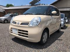 モコE グー鑑定車 無料保証1ヶ月走行無制限付