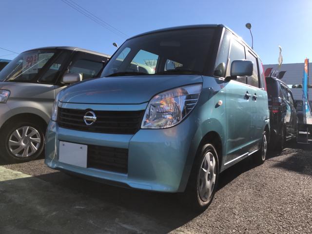 日産 E グー鑑定車 無料保証1ヶ月走行無制限付