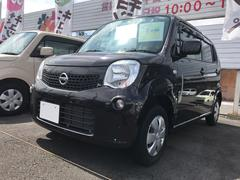 モコS グー鑑定車 無料保証1ヶ月走行無制限付