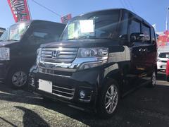N BOXカスタムG・Lパッケージ グー鑑定車 無料保証1ヶ月走行無制限付