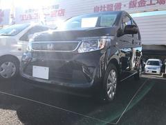 N−WGNG・Aパッケージ グー鑑定車 無料保証1ヶ月走行無制限付