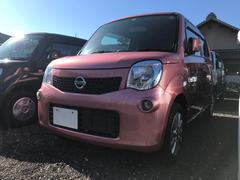 モコX グー鑑定車 無料保証1ヶ月走行無制限付 ベリーピンク