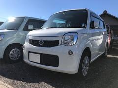 モコX グー鑑定車  1ヶ月走行無制限付 スマートキー ホワイト
