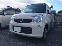 モコX グー鑑定車 無料保証1ヶ月走行無制限付 ミルクティ