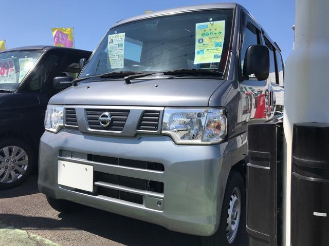 日産 DX グー鑑定車 無料保証1ヶ月走行無制限付