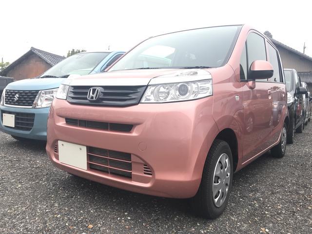 ホンダ C特別仕様車 コンフォートスペシャル 保証1ヶ月走行無制限