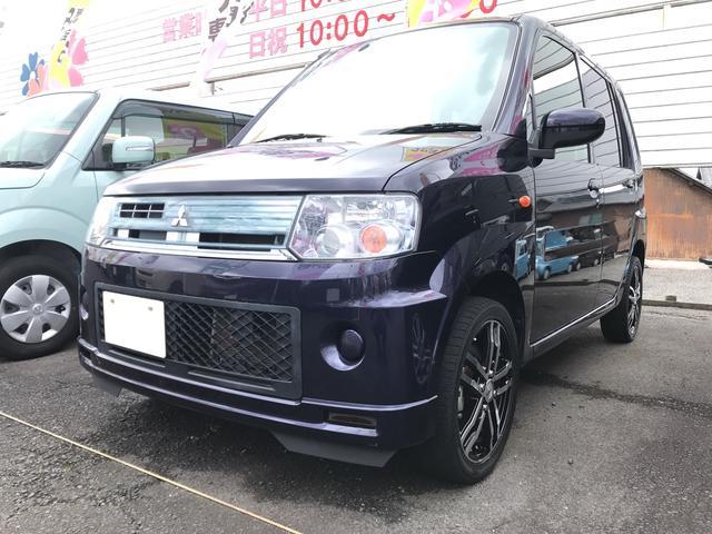 三菱 M グー鑑定車 無料保証1ヶ月走行無制限付 AW キーレス
