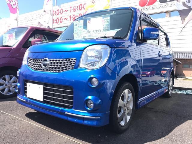 日産 モコ G エアロスタイル グー鑑定車 無料保証1ヶ月走行無制限付