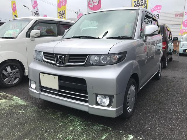 ホンダ G スマキー グー鑑定車 無料保証1ヶ月走行無制限付