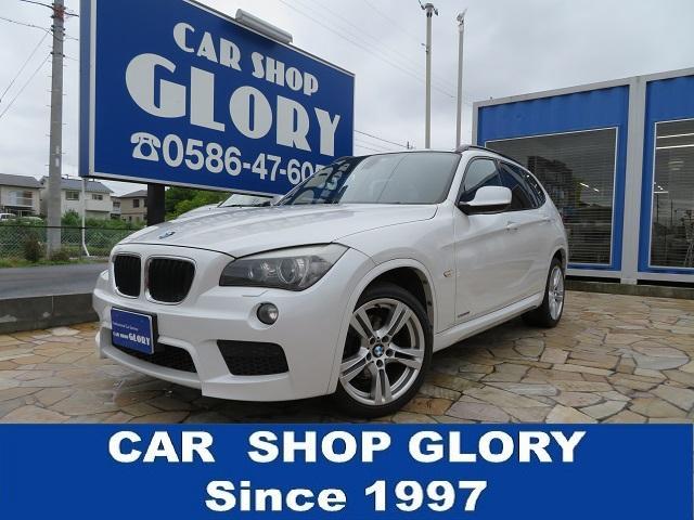 BMW sDrive 18i Mスポーツパッケージ ナビTV 革