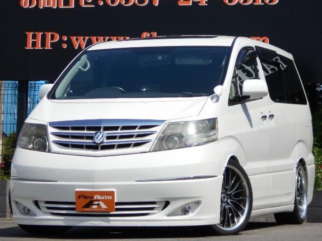 トヨタ MSリミテッドDAD仕様WORK20AW車高調11モニター