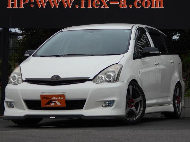 トヨタ X エアロスポーツパッケージLエディション外アルミ車高調