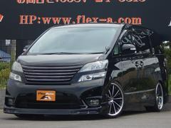 ヴェルファイア2.4Z プラチナムセレクション外エアロ外20AW車高調
