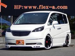 ステップワゴンG スタイルーED DAD仕様外20インチAW車高調外ヘッド