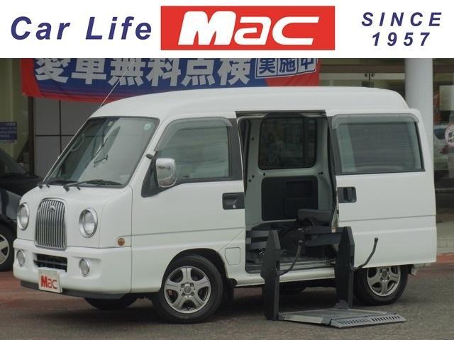 スバル クラシックトランスケア 福祉車両 4WD 電動リフト