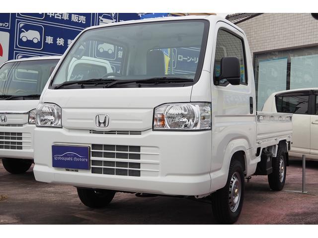 ホンダ アクティトラック SDX 4WD 5速マニュアルミッション 届出済未使用車 荷台ランプ 運転席エアバッグ
