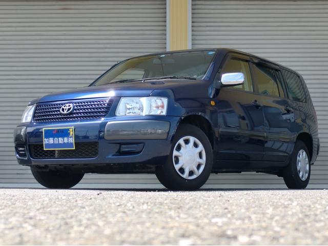 サクシードバン(トヨタ) UL XパッケージカラーED 中古車画像