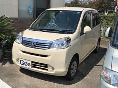 ライフG 軽自動車 インパネAT エアコン 4名乗り CD AUX