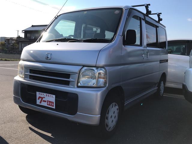 「ホンダ」「バモス」「コンパクトカー」「三重県」の中古車