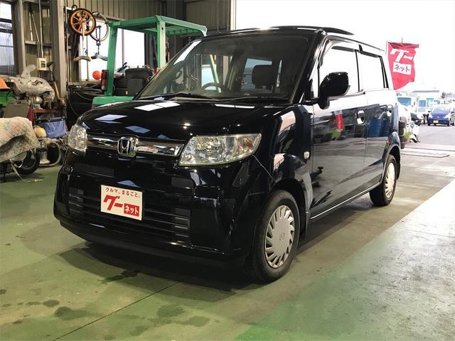 「ホンダ」「ゼスト」「コンパクトカー」「三重県」の中古車