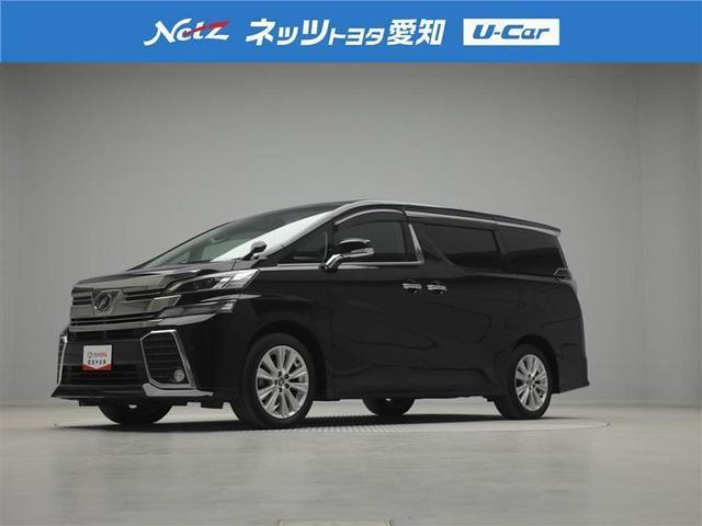 トヨタ 2.5Z トヨタ認定中古車