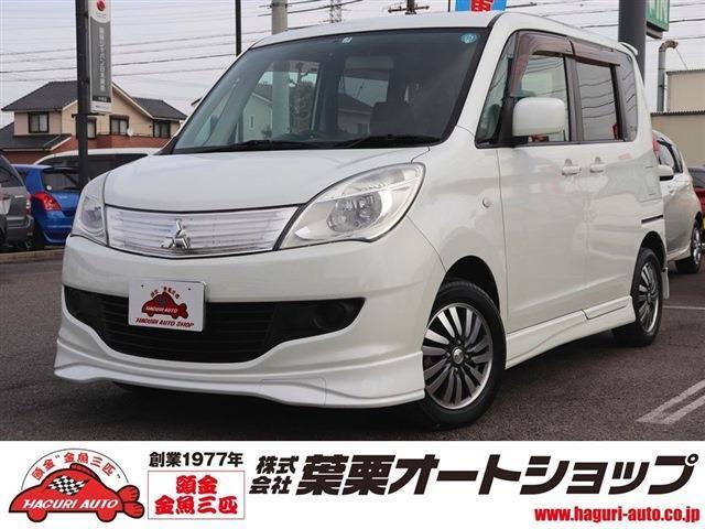 三菱 X 禁煙車 プッシュスタート ETC