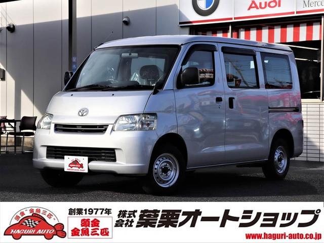 トヨタ GL キーレス AT車