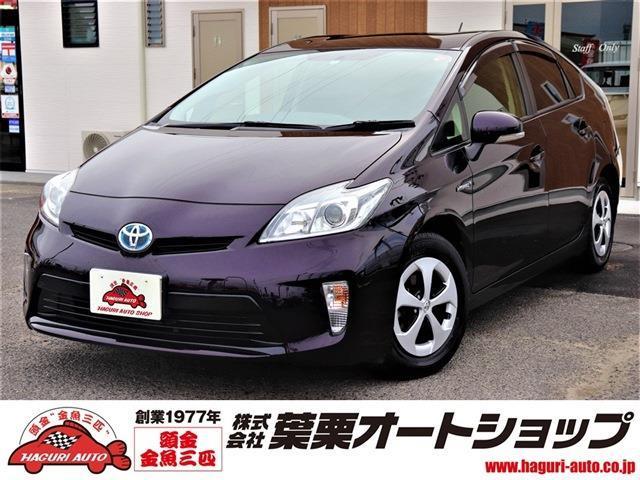 トヨタ S ナビTV 後席フリップダウンモニター 革調シートカバー