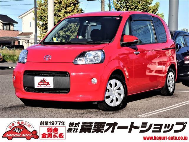 トヨタ Y 禁煙車 HDDナビ バックカメラ プッシュスタート 電動スライドドア 後席モニター