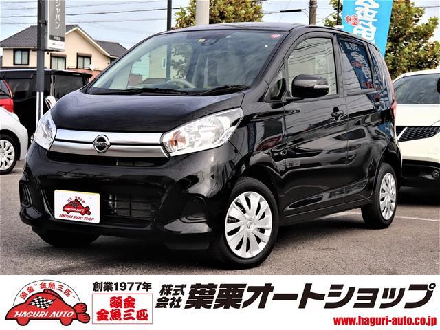 日産 X ブレーキサポート スマ-トキ- ドライブレコ-ダ- イモビライザー アイドリングストップ