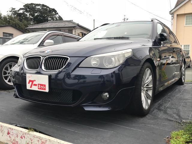 BMW 5シリーズ 525iツーリング Mスポーツパッケージ クルコン CVT