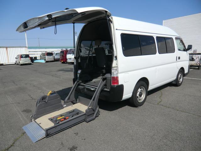 日産 福祉車両 チェアキャブ 車椅子固定2基