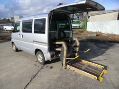 ミニキャブバン 福祉車両 車椅子移動車 リアー電動リフト(三菱)
