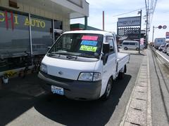 バネットトラックロングスーパーローDX ディーゼル車 オートマ 1t積み