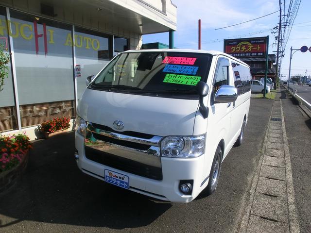 「トヨタ」「ハイエース」「その他」「岐阜県」の中古車