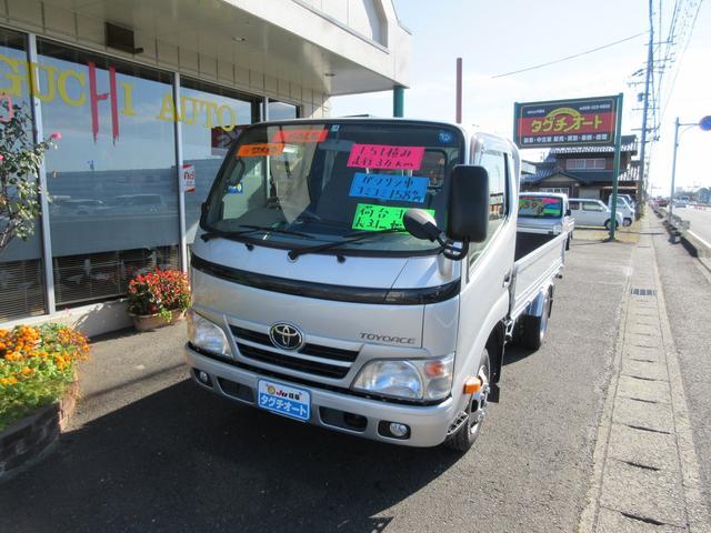 「トヨタ」「トヨエース」「トラック」「岐阜県」の中古車