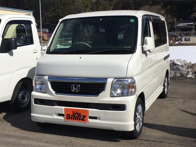 ホンダ M 4WD 5速MT CDプレーヤー アルミホイール ETC