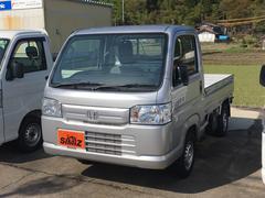 アクティトラックSDX 4WD 5速MT キーレス フル装備 届出済未使用車