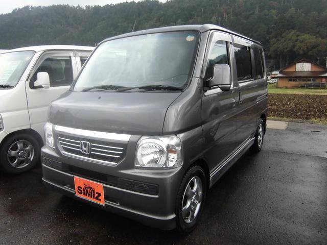 「ホンダ」「バモス」「コンパクトカー」「岐阜県」の中古車