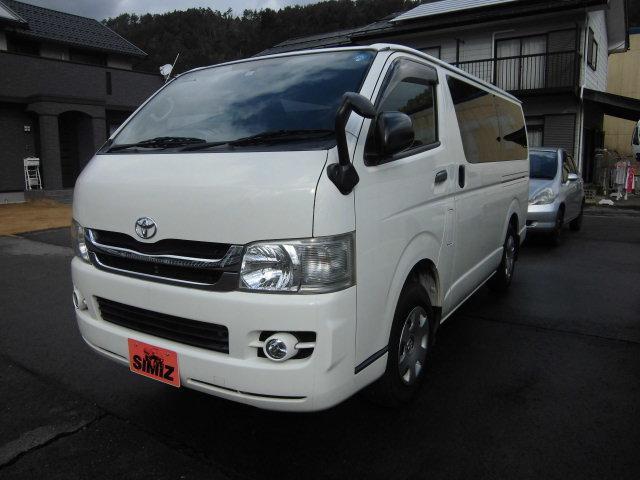 「トヨタ」「レジアスエースバン」「その他」「岐阜県」の中古車