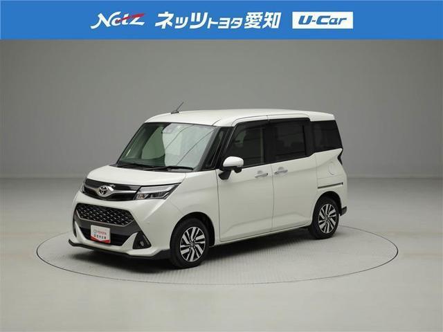 トヨタ カスタムG バックモニター メモリーナビ フルセグ ETC