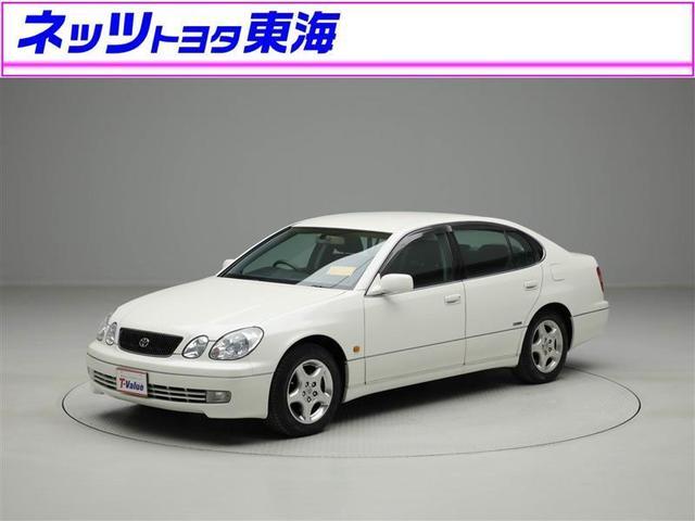 トヨタ アリスト S300ベルテックスエディション パワ-シ-ト HID