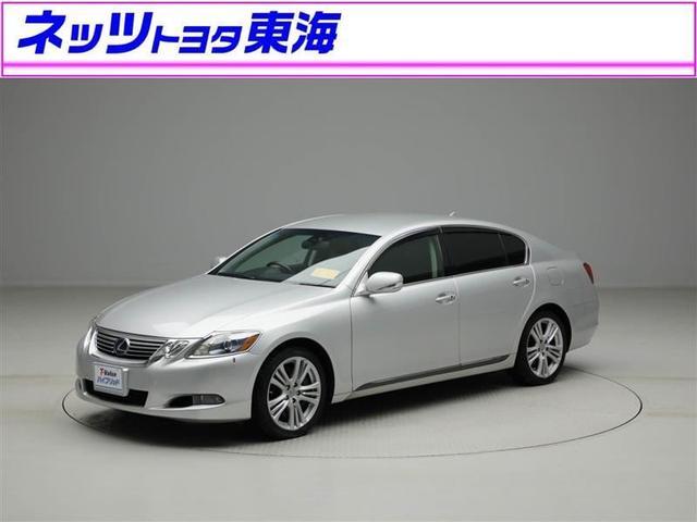 「レクサス」「GS」「セダン」「愛知県」の中古車
