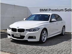 BMW330e Mスポーツ ACC 衝突軽減B LED 純正ナビ